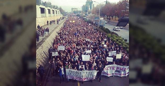 Protesti_Skoplje
