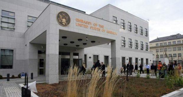 ambasada_SAD_slika