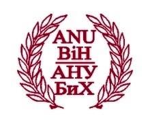 ANUBiH: Zvanična promocija novih akademika BiH