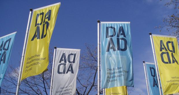 DAAD stipendije za 2015/2016. godinu