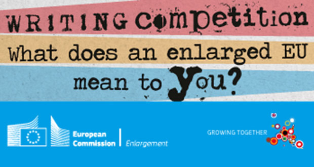 """European Commission writing competition: """"What does an enlarged EU mean to you?"""" [ENG]"""
