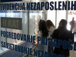 RS: Udruženo rješavati nezaposlenost mladih