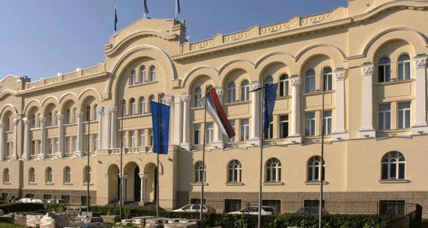 Foto: Zgrada Gradske uprave Banjaluke