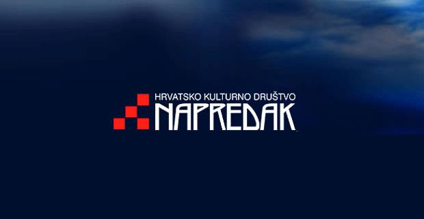 """HKD """"Napredak"""" Mostar: Natječaj za stipendije 2013 – 2014"""