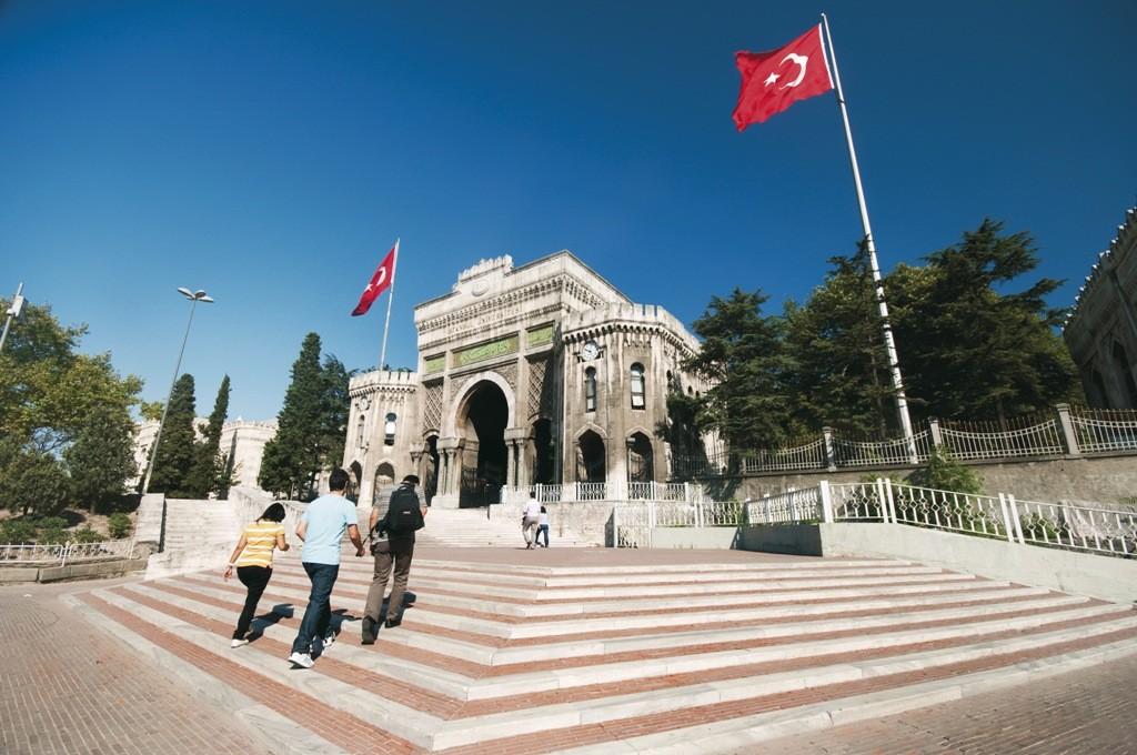 Želite studirati u Turskoj?