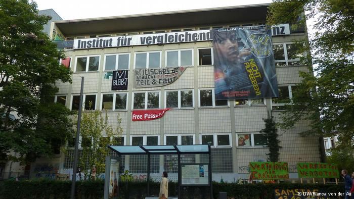 "Zgrada ""Instituta za komparativnu nebitnost"" u Frankfurtu, foto: DW"