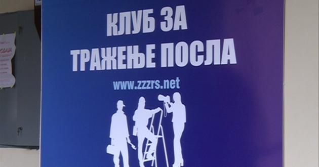 Klub za posao: Zaposleno 130 mladih Banjalučana [VIDEO]