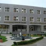 Kulturni centar Kralj Fahd, foto: klix.ba