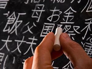UNSA: Kurs japanskog jezika