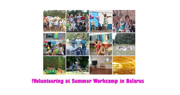 Prijavite se na volonterski ljetni kamp u Bjelorusiji