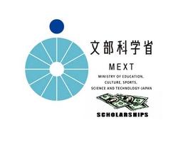 MEXT programi stipendiranja Vlade Japana
