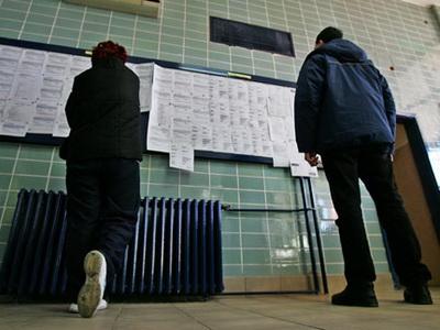 Neznatno smanjenje nezaposlenosti u BiH