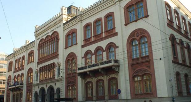 Zgrada rektorata Univerziteta u Beogradu; Foto: Vesna Andjic (RFE/RL)
