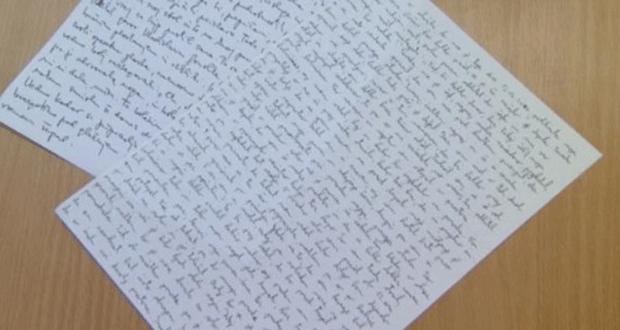 Vaš rukopis otkriva mnogo o vašem karakteru