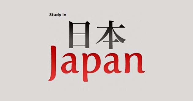 MEXT: Japanese Government Scholarships [ENG]