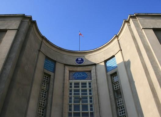 Međunarodne stipendije za studij na Teheran University of Medical Sciences