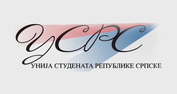 """Unija studenata RS dodjeljuje 44 stipendije """"Srđan Aleksić"""""""