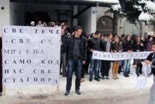 UIS: Nakon protesta studenata direktor Studentskog centra podnio ostavku