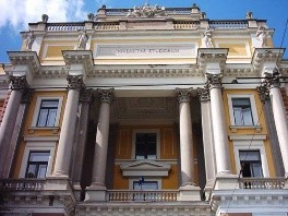 UNSA: Otvoren kongres matematičara jugoistočne Evrope