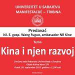 Tribina Univerziteta u Sarajevu