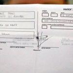 Na uplatnici je već napisan broj računa na koji se novac uplaćuje; Foto: D. Goll; 24sata.rs